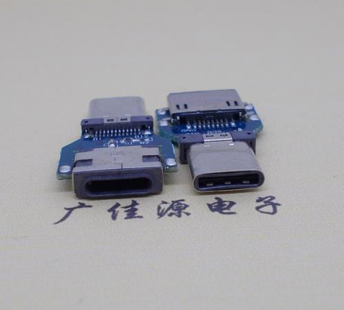 供应usb 3.1 type-c插头带pcp板转i6母头